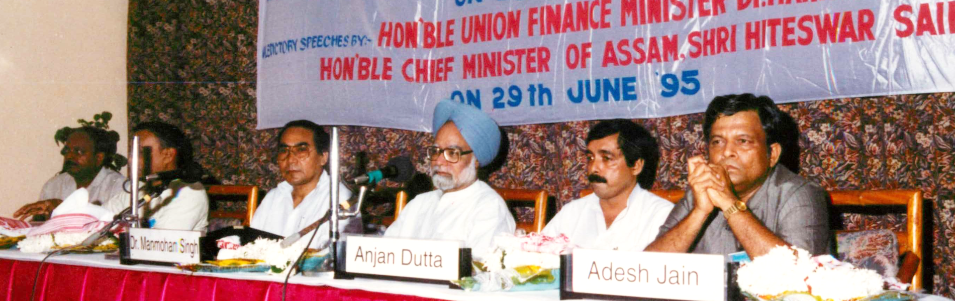 Two Day Workshop on Project Management, 1995